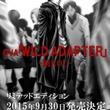 OVA「WILD ADAPTER」-航KOU-、2015年9月30日発売決定!