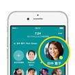 最大200人まで同時に LINEの無料グループ通話アプリ「Popcorn Buzz」公開