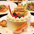 【衝撃事実!】パートナーの誕生日・血液型をちゃんと覚えてる人○%