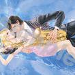 さいとうちほが描くロマンスコミック「青い悪魔のセレナーデ」、サイン会開催