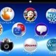 スマホとは一味違う? PS Vitaの基本設定とユーザーインタフェースを見る