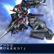『スーパーロボット大戦BX』戦闘シーン続々!