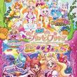 お覚悟はよろしくて?今年のプリキュア秋映画は3本立て「映画Go!プリンセスプリキュアGo!Go!!」