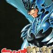 永井豪が「デビルマン」の最終章描く、「デビルマンサーガ」1巻発売