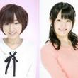 洲崎綾さん・西明日香さんが歌う、TVアニメ『洲崎西』主題歌シングルの発売日が判明!