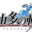 日本ファルコムが『軌跡シリーズ』を心機一転し新作発表 その名も……