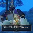 『ドラゴンクエストX オンライン』プレイ日記(第42回)  アストルティアに物理アタッカー時代が到来!?