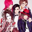 Jin-Machineが「ゴリラ」をテーマにしたニューシングルをリリース!