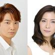 あの人形劇がついに舞台に!漂流劇『ひょっこりひょうたん島』に井上芳雄、安蘭けいが出演