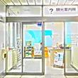 もっと旅行が楽しくなる! 「手ぶら」観光が新横浜駅でもスタート♪