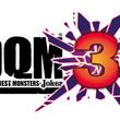 【速報】『ドラゴンクエストモンスターズ ジョーカー3』ニンテンドー3DSで発売決定!