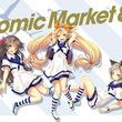 """""""unity-chan!""""コミケ88に出展! 多数のキャラクターが出演するドラマCDが新登場、新作グッズ各種も販売"""