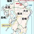 みかん園をつぶして作る東九州自動車道...その必要性は?