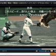 高校野球でのバットをクルクルまわすパフォーマンス動画 『niconico』でMAD素材に