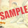田島昭宇が「ウルトラセブン」モロボシ・ダン描いたポスター、ヒーローズに