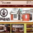 創業37年、老舗喫茶店で作る人気の「ハムエッグサンド」