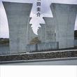 """""""芥川賞フィーバー""""止まらず、又吉&羽田&文藝春秋が部数伸ばす。"""