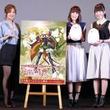 金元寿子さん・日笠陽子さん・小松未可子さんが語る『純潔のマリア』の思い出! 完全版オールナイト上映会より公式レポート到着