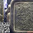 うわマジや!マヤ文明の石像に2次元バーコードがあると話題に