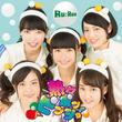 Ru:Runが「サー!」と叫ぶ卓球テーマの新曲発表