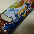 九州人ならみんな知ってる「ブラックモンブラン」の竹下製菓、実は創業100年の老舗