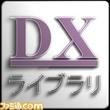 """Play,Doujin!""プロジェクトに""DXライブラリ""の山田巧氏が参加 プレイステーションプラットフォーム対応版の開発を提案"