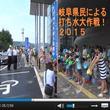 """今年「39.9度」を記録した""""激アツ""""岐阜県多治見市へ行ってみた。"""