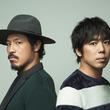 スキマスイッチ、新曲「LINE」がTVアニメ『NARUTO -ナルト- 疾風伝』OPテーマに