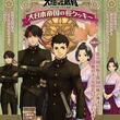 『大逆転裁判』の発売を記念したキャラクター関連グッズが登場! 一部の商品は東京ゲームショウ2015で先行販売を実施