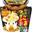 からあげクンに焙煎ごまマヨ味、稀少な鹿児島県喜界島産のごま使用。
