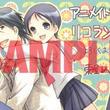 TVアニメ放送中の「リコーダーとランドセル」3巻本日発売