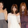 「幻の再会PROJECT」で元SKE48 桑原みずき・小木曽汐莉・矢神久美の3人が集結しファン感激!