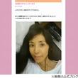 川島なお美が治療に専念の意向「ゆっくりゆっくり待っていてください」。
