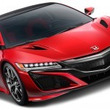 【東京モーターショー15】ホンダは新型NSX出展! コンセプトでなく市販モデルか?