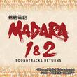 EGG MUSIC RECORD第23弾音楽CD『魍魎戦記MADARA 1&2 SOUNDTRACKS RETURNS』の事前予約がスタート