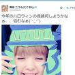 禁止カード過ぎ!藤田ニコルついに自ら「強欲な壺」コスプレ→「もともと仮装してるのでは?」