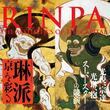 風神雷神図屏風3作品を同時に...京都国立博物館で「琳派誕生400年記念 琳派 京を彩る」