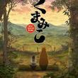 安元洋貴さんがクマに、日岡なつみさんは巫女に! 人気コミック『くまみこ』が待望のTVアニメ化決定!