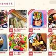 """""""和""""を表現した弁当で世界に挑戦!「WA・BENTO世界グランプリ2015」開催中"""