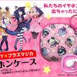 サンリオ初のゲーム・アニメファン向けキャラクタープロジェクト   『SHOW BY ROCK!!』の大人気キャラクターたちが イヤホンケースになって登場!