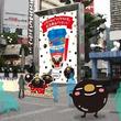 """タピオカミルクティー無料提供、新宿で11月9日の""""タピオカの日""""に。"""