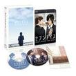 映画「セブンデイズ」BD&DVD、橘紅緒&宝井理人の描き下ろしマンガも