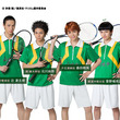 ミュージカル『テニスの王子様』3rdシーズン 青学(せいがく)vs山吹、新キャラクターが緊急参戦!