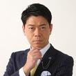 【長谷川豊】神奈川県藤沢市の教育委員会のバカどもは全員やめろ!