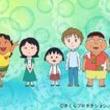 アニメ「ちびまる子ちゃん」25周年特番が年末に、映画のキャラも勢揃い