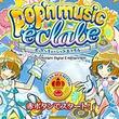 シリーズ最新作「pop'n music