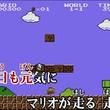 「スーパーマリオブラザーズ」のBGMがカラオケに。歴代のマリオシリーズ映像も楽しめる「GO GO マリオ!!」がJOYSOUNDで配信