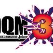 『ドラゴンクエストモンスターズ ジョーカー3』の発売日が2016年3月24日に決定!