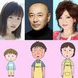 「映画ちびまる子ちゃん」に実写版出演の森迫永依、高橋克実、清水ミチコら