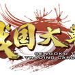 『戦国大戦 トレーディングカードゲーム』が2016年2月25日発売決定!